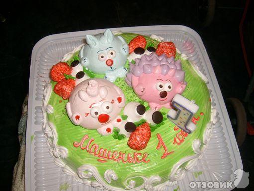фото тортов замка любви