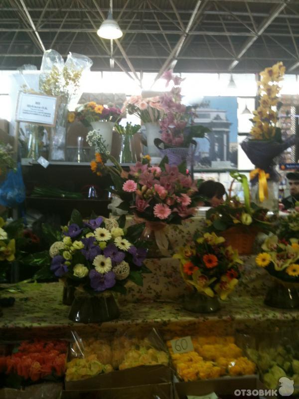 Цветов ишим цветы москва киевский вокзал расписание электричек свадебный букет пионов