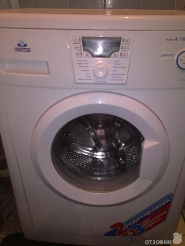Атлант стиральная машина 45у102 инструкция