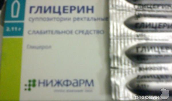 свечи глицерин фото