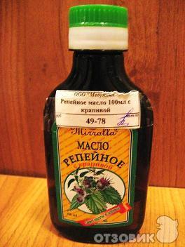 Репейное масло для волос с зародышами пшеницы