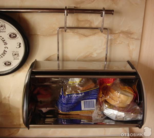 Хлебница на рейлинги на кухню