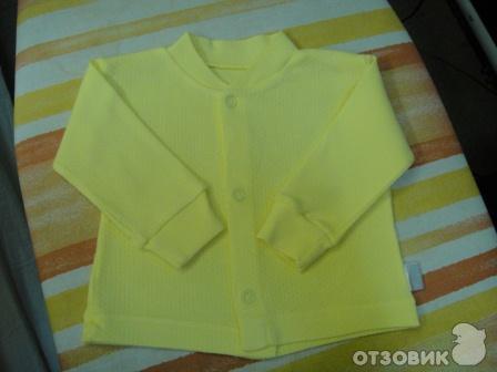 Лимпопо Одежда