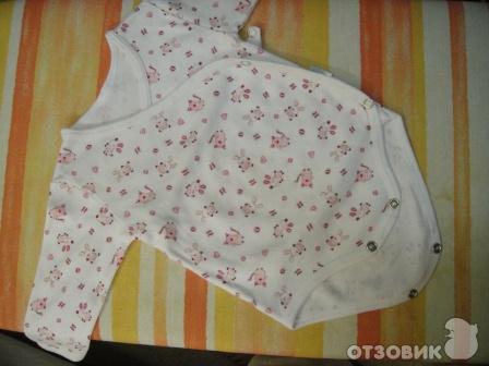 Лимпопо Детская Одежда