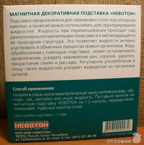 http://i3.otzovik.com/2011/03/28/63495/img/68564155.jpg